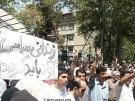 فراگیر شدن شعار زندانی سیاسی آزاد باید گردد