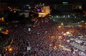tahrir-jansh