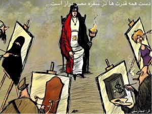 کاریکاتور از امجدرسمی کاریکاتوریست و روزنامه نگار اردنی در الشرق اوسط