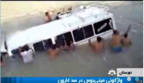 sadekaroon-autobus