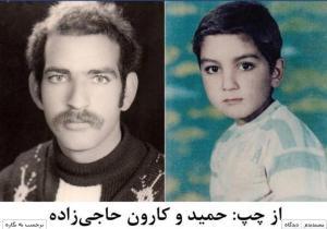 hajizadeh-hamid