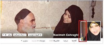 naeimeh-khomaini