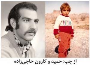 2013-11-19_494_hamid-hajizadeh